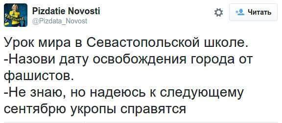 Блокирование транзита российских фур приведет к искам против Украины в ВТО, - Пивоварский - Цензор.НЕТ 7624