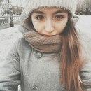 Алёна Клишенко. Фото №17