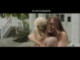 """Дакота Фаннинг (Dakota Fanning) и Элизабет Олсен (Elizabeth Olsen) - """"Очень хорошие девочки"""" (Very Good Girls, 2013)"""