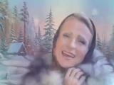 Закружился снег шальной исп Лена Василек и группа Белый день
