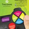 The Game Agency Pro - Sport & Street Festivals