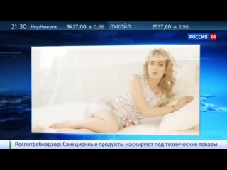 Откровенные секс фото чиновниц Ульяновской области