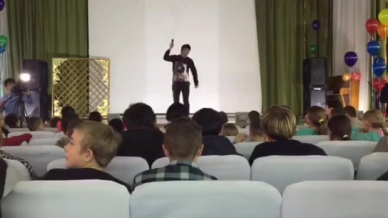 Айкын - ЗТБ
