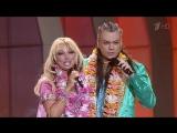 Филипп Киркоров и Маша Распутина - Роза Чайная ( 2003 )