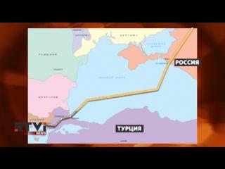 Россия вводит санкции против Турции по всем направлениям