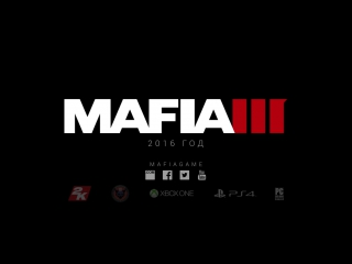 Mafia 3 Русский трейлер 05.08.2015. Мафия 3