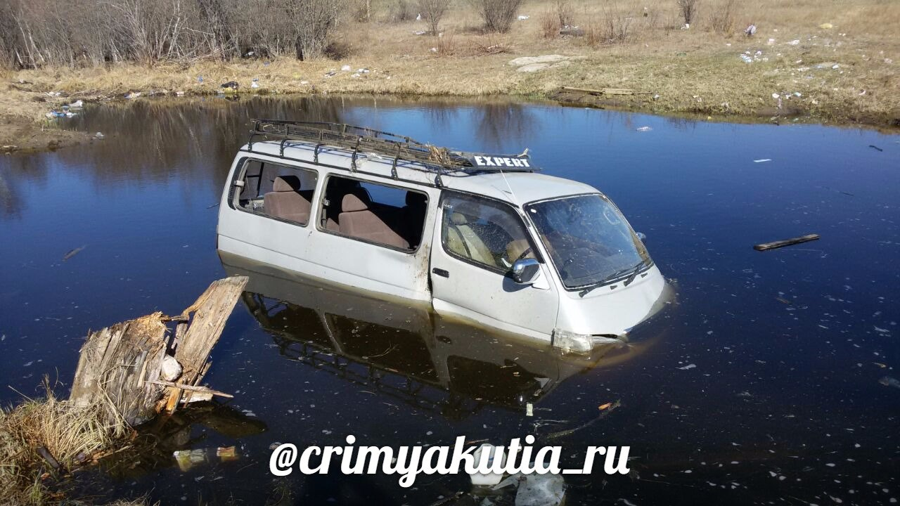 Фотофакт: в пригороде Якутска утопили Хайс