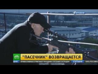 НТВ представляет новый сезон сериала «Пасечник»