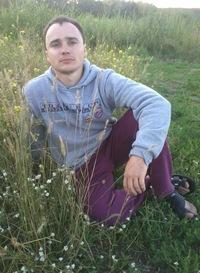Дима Иванов