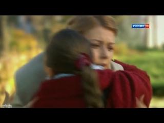 Уйти, чтобы остаться (2013) . Россия. Мелодрама
