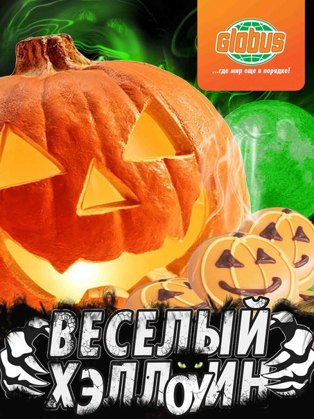 Евгений Карев