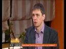Сергій Таран пояснив, навіщо Гризлов прилітав до Києва