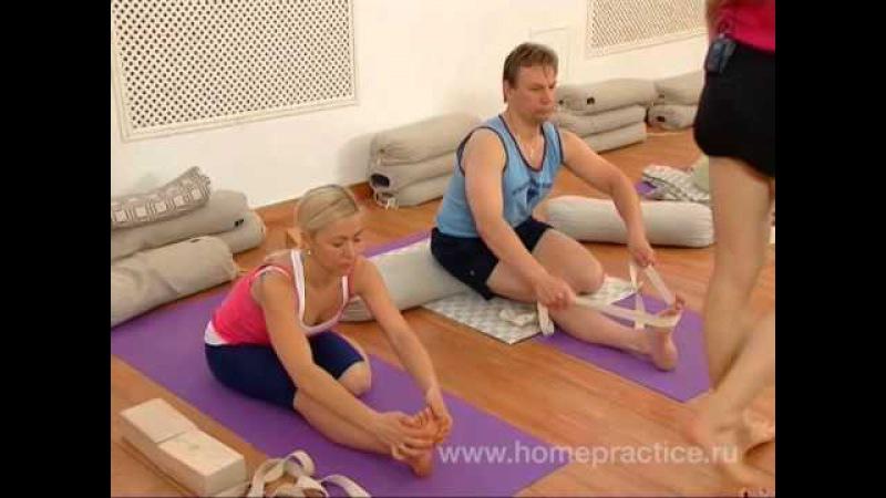 Практика йоги, наклоны вперед
