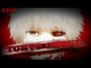 Tokyo Ghoul「AMV」▪ Kaneki Vs Jason ▪ Killing Our Memories ▪ GrizetG【HD】