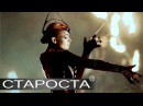 Театр огня TANDAVA - Огненное шоу Polar Lights - Каталог артистов