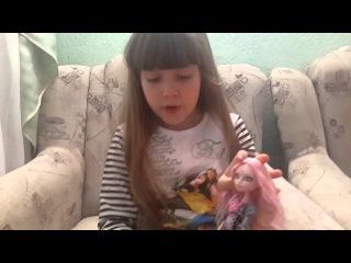 Обзор куклы Вайперин Горгон из серии Страх Камера Мотор мультфильм Монстер Хай
