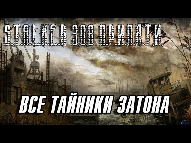 Смотреть фильм онлайн молодёжка 4 сезон 37 серия смотреть онлайн