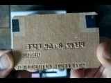 IT WORKS!! CREDIT CARD MADE FROM CARDBOARD AND OLD VHS TAPE