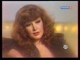 Алла Пугачева - Жди и помни меня (1982)