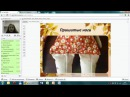 Бесплатный Онлайн Мастер-Класс по созданию куклы Тиль