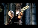 Devil May Cry 4 intro
