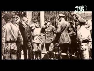 Невидимый фронт Контрразведка Белой Гвардии 3