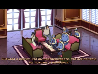 Детектив Конан 800 серия [русские субтитры AniPlay.TV] Detective Conan/Meitantei Conan