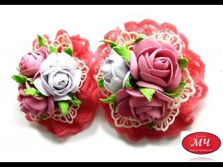 МК очень простых и красивых розочек из фоамирана. Канзаши и цветы из лент. DIY rose fro...