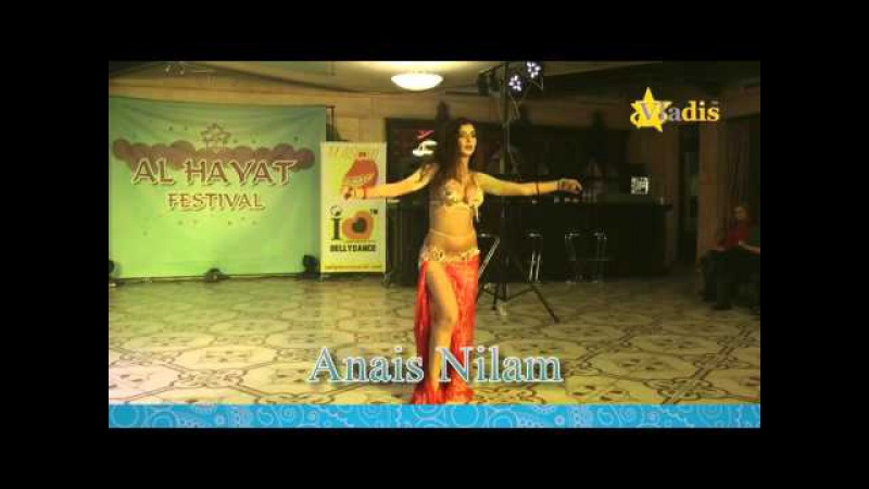 Anais Nilam