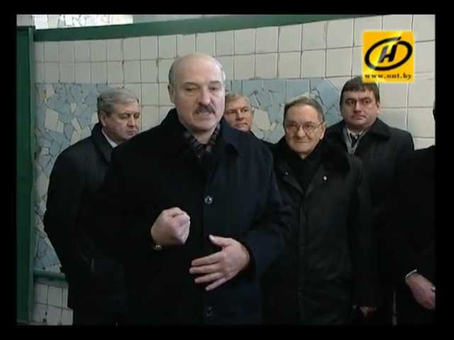 Лукашенко проверил