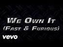 2 Chainz Wiz Khalifa We Own It Fast Furious Lyric Video