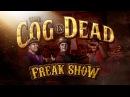 The Cog is Dead - FREAK SHOW