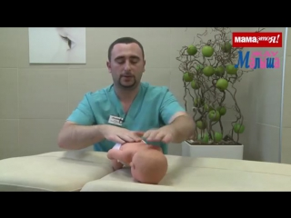 Массаж и гимнастика для новорожденного. Часть 2