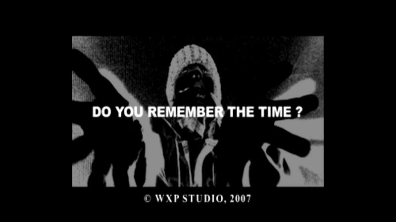 ТОТ. Do you remember the time? 2007. Трек