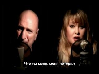 Ляля Размахова и Александр Квасников - Спелые вишни