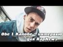 Obe 1 Kanobe - интервью для RapNews
