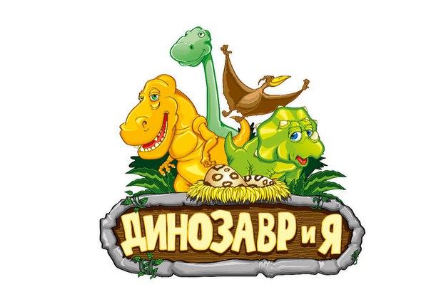 """Лазертаг CyberBlast в развлекательном центре """"ДИНОЗАВРиЯ"""" за 3 руб/человека"""