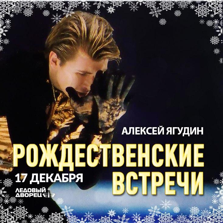 Новогодние шоу и гастрольный тур-2016, 2017, 2018 A5L3ftBTeCI