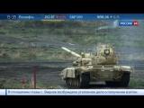 Русское оружие: Космическая программа, танк-невидимка, робот-спринтер