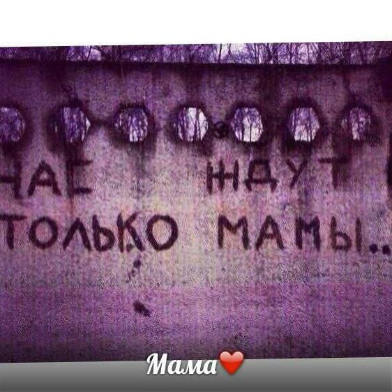 Фото №386265266 со страницы Владимира Седлака