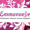 Секс-шоп Emmanuelle. Sex shop интим товаров.