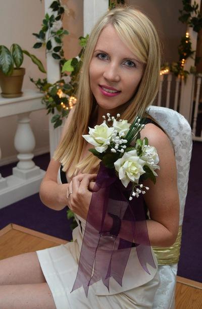 Anastasia Vestfal
