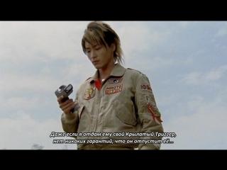 [FRT Sora] Go-Onger 18 [480p] [SUB]