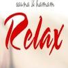 RELAX sauna & hamam (БАННЫЙ РЕЛАКС-КОМПЛЕКС)