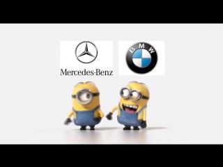 BMW VS MERCEDES MINIONS D funny made D