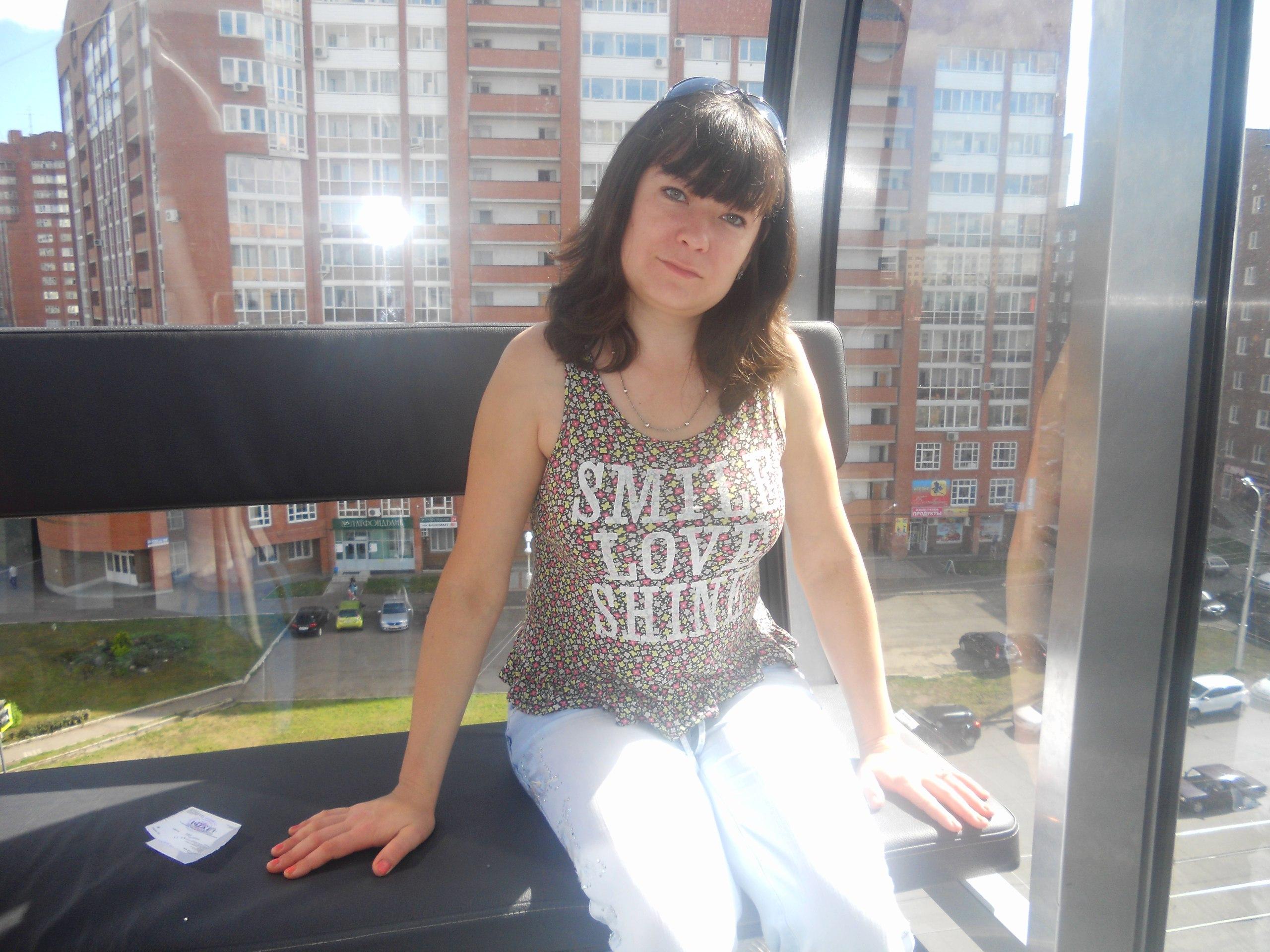 Marina, 30, Meleuz