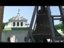 Киево-Печерская лавра. Колокол Всех Святых