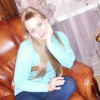 Анна Верушкина