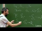 Савватеев А.В. - Теория игр - Игра в нормальной форме, доминирующие стратегии - Лекция 4