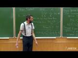 Савватеев А.В. - Теория игр - Игра